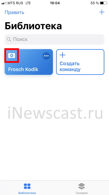 Запускаем аналог HD Videobox для iOS