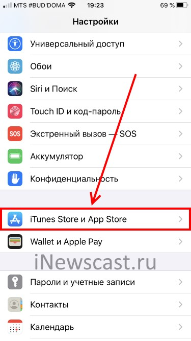 Настройки iOS - iTunes Store