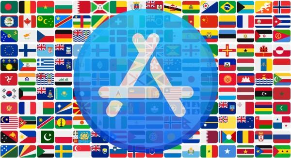 У каждой страны свой App Store