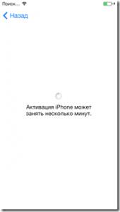 iPhone устанавливает связь с сервером