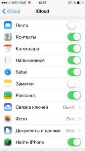 Выбор программ для резервной копии iCloud