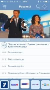 spb_tv_menu