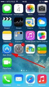 Vy`biraem_App_Store