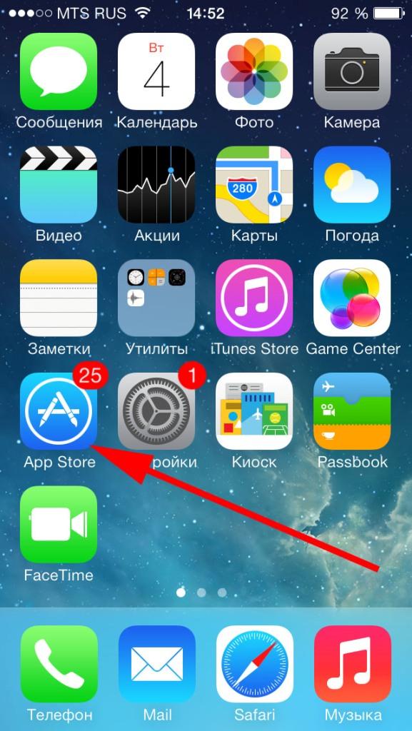 Как создать акаунт на айфон 6 - Mosstroyservice