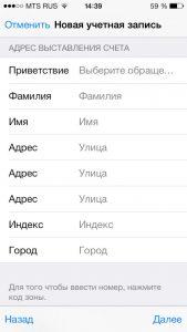 Danny`e_Apple_ID