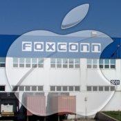 Завод производящий айфоны