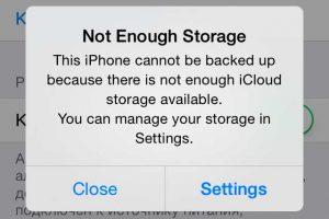 Окно с ошибкой Not enough Storage