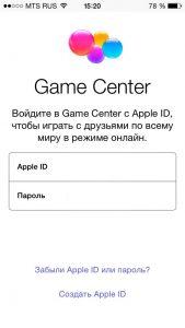 Вводим Apple ID