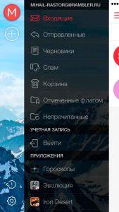 MyMail для iPhone