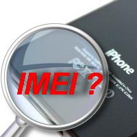 Как узнать IMEI айфона?