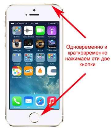 Где находиться кнопка power в айфоне
