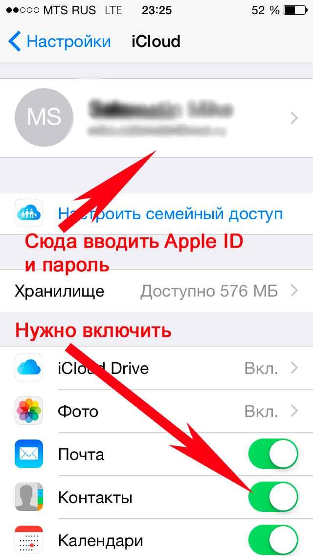 Apple id и icloud не совпадают - 1d1