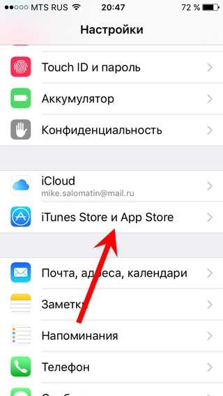 Как сделать в айфоне чтобы app store был на русском