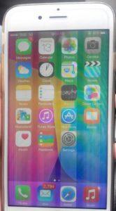 Белые толстые полосы на iPhone