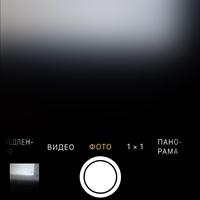 Виснет камера в айфоне